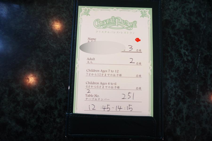 クリスタルパレスレストランランチブッフェ