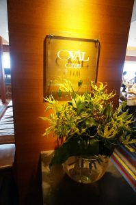 神戸ポートピアホテルオーバルクラブ