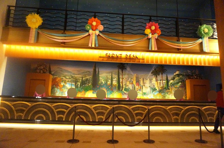 ディズニーアンバサダーホテルのフロント