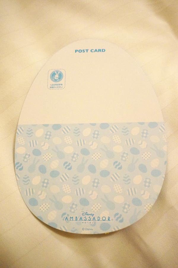 ディズニーアンバサダーホテルスタンダードルームイースターのポストカード