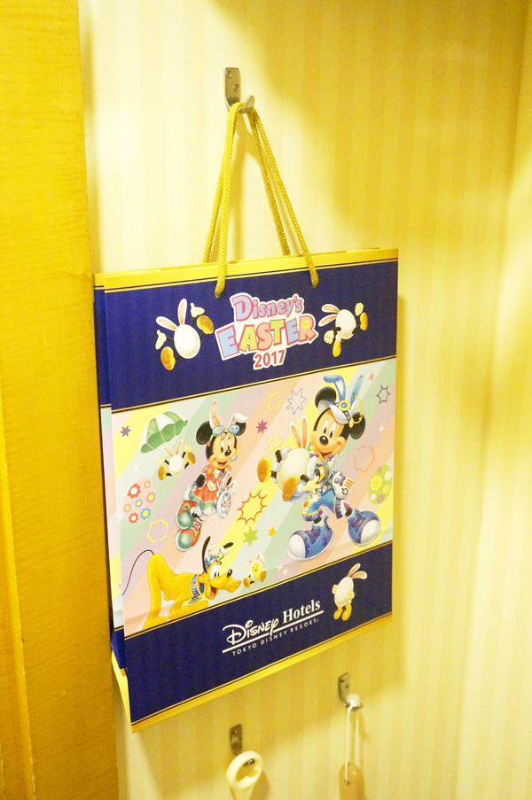 ディズニーアンバサダーホテルスタンダードルームイースターの紙袋
