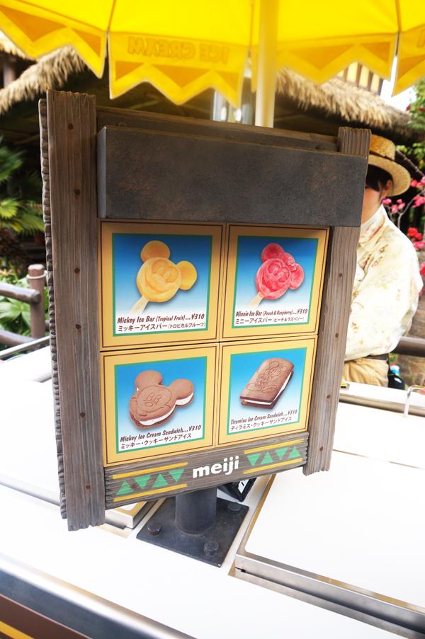 ミッキーのアイスキャンディーランドのアイスクリームワゴン