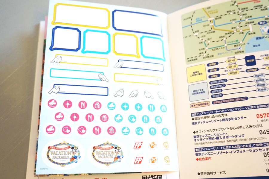 ディズニーバケーションパッケージガイドブックのシール