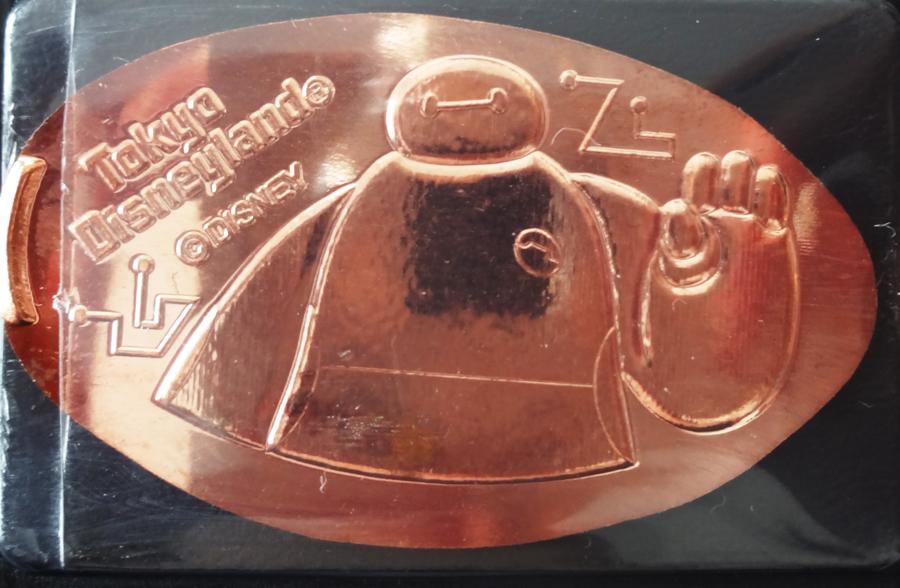 プラズマレイズダイナーのスーベニアメダル