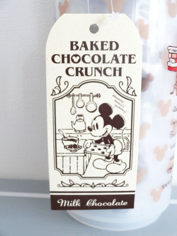 ミッキーのベイクドチョコレートクランチ