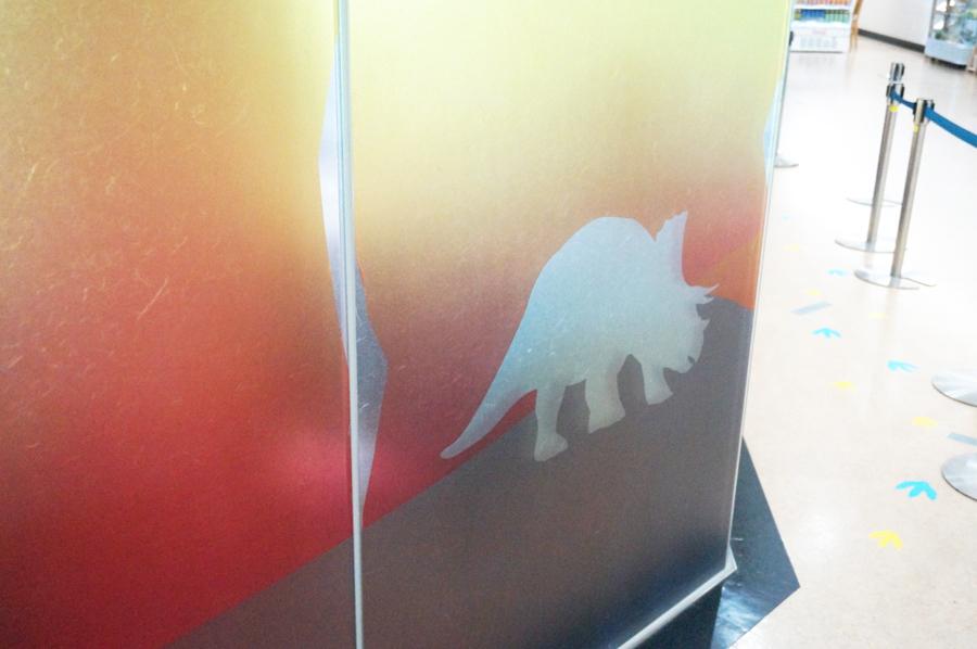 福井県立恐竜博物館カフェ&レストランDINO(ディノ)のランチ