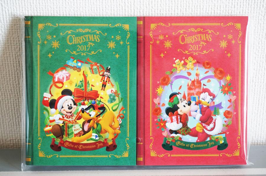 ディズニーランド、クリスマスファンタジーのメモセット