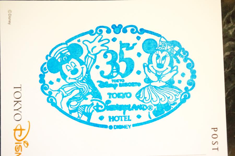 ディズニーランドホテル35周年のメールスタンプ