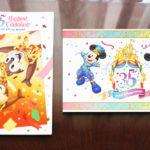 ディズニーランドホテル35周年のポストカード