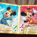 ディズニーランドホテル35周年のキーブックレット