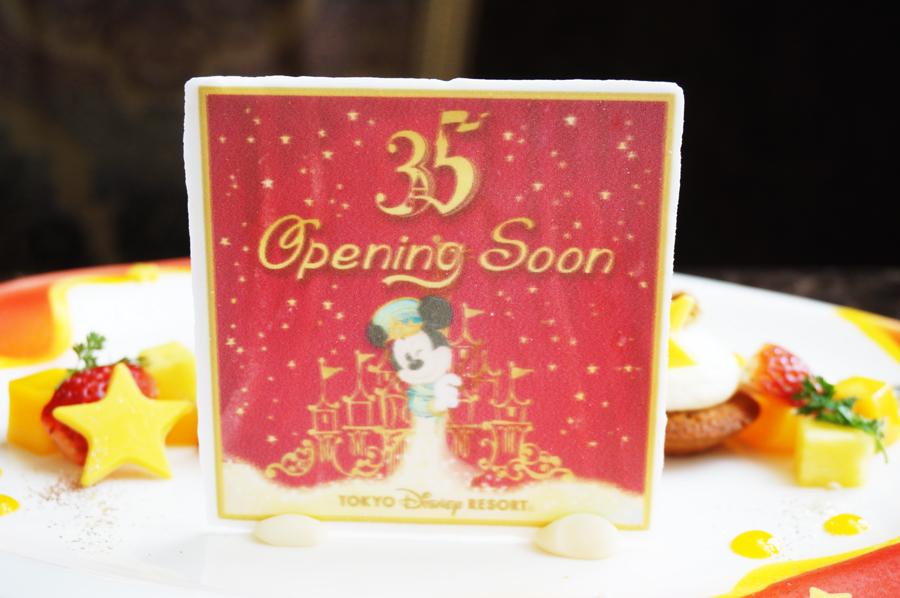 ドリーマーズラウンジの35周年Opening Soonアフタヌーンティーセット