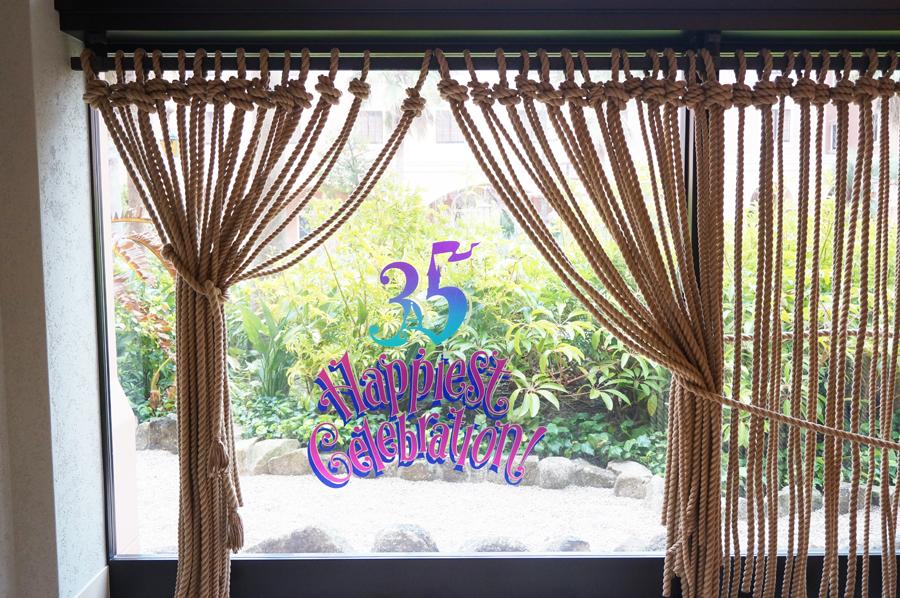 セレブレーションホテルディスカバーの35周年デコレーション