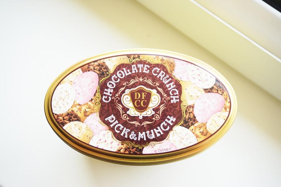ペイストリーパレスのチョコレートクランチ「ピック&マンチ」