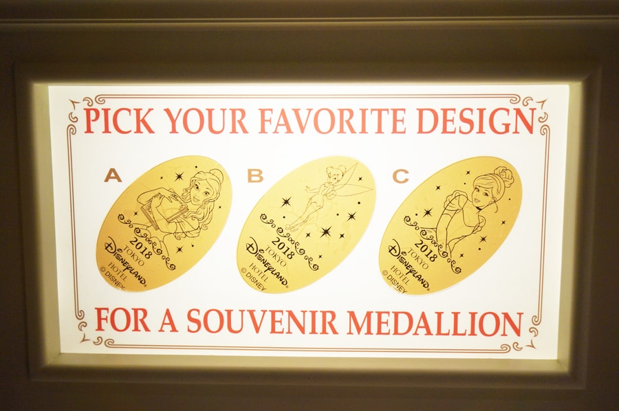 ディズニーランドホテル2018年のスーベニアメダル
