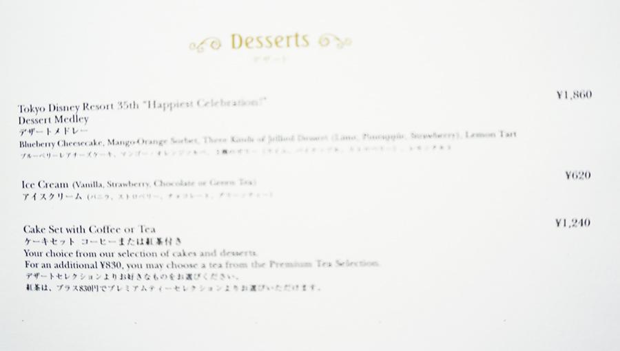 ドリーマーズラウンジ35周年のデザートメドレー
