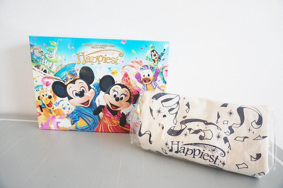 ユーキャンディズニー35周年記念CDボックスハピエスト