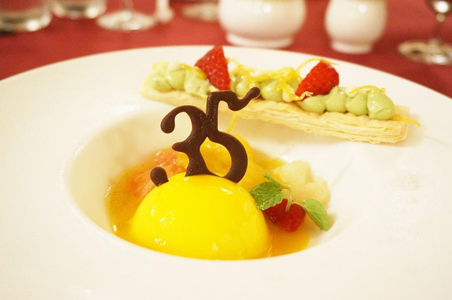 マゼランズの35周年スペシャルコース