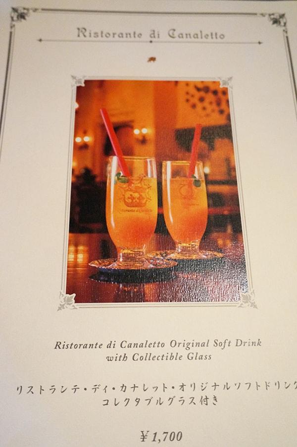 リストランテ・ディ・カナレット35周年のスペシャルコース