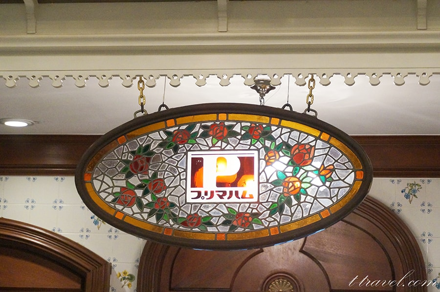 プラザパビリオンレストランのハロウィンスペシャルセット