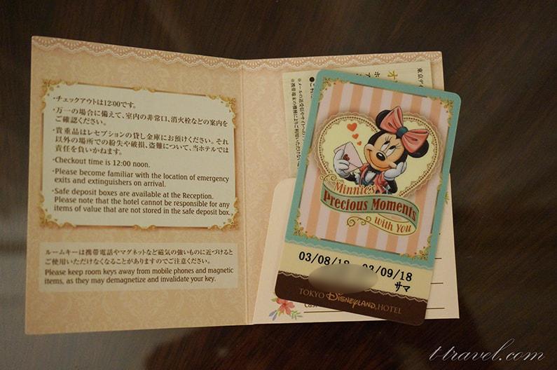 ミニーのプレシャスモーメントウィズユーのキーブックレットとルームカードキー