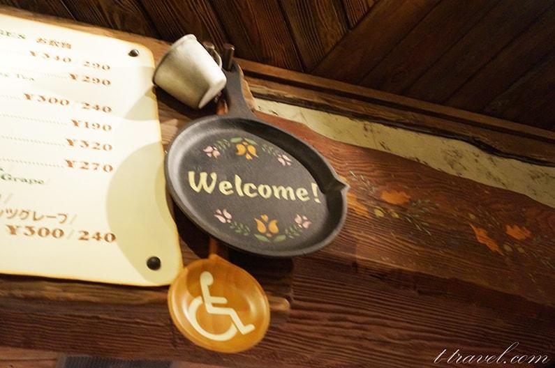 グランマサラをバケパレストラン券で利用。フローズンファンタジーのスペシャルセット。