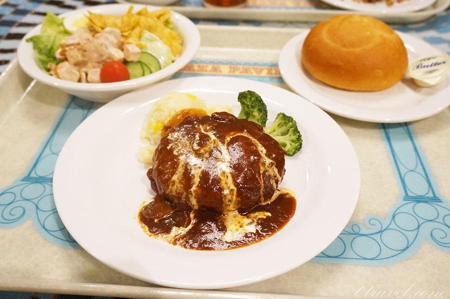 プラザパビリオンレストランはパレードも観えて最高!メニューも紹介。
