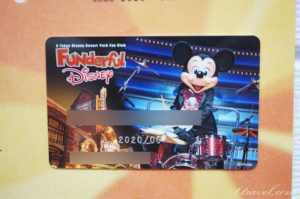 ファンダフルディズニーのメンバーズカード2019