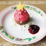 カフェポルトフィーノのクリスマスケーキ。ショーを観ながら休憩。