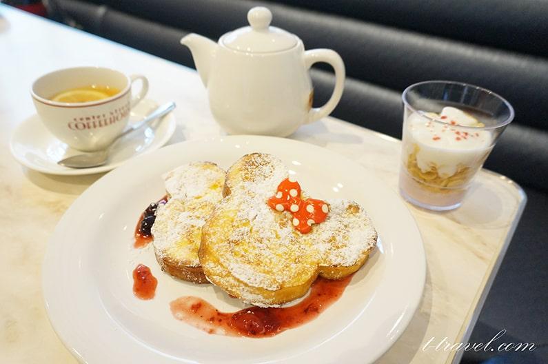 センターストリートコーヒーハウスの朝食。フレンチトーストとカレー。