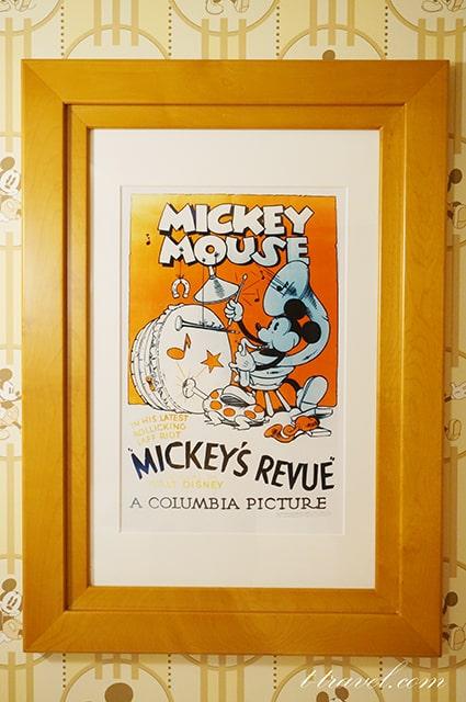 ミッキーマウスルーム、アンバサダーフロアを紹介。ラウンジも使えるよ。